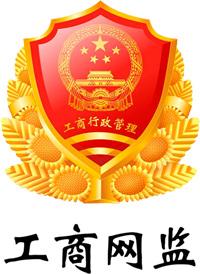 biwei必威|首页下载